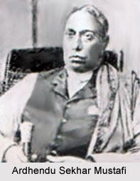 Ardhendu_Sekhar_Mustafi_Bengali_Theatre_Personality